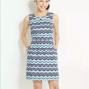 🐳Vineyard Vines Chevron Tail Dress